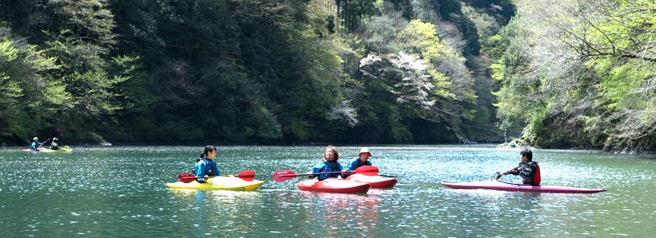 Kayak Experience in Tokyo