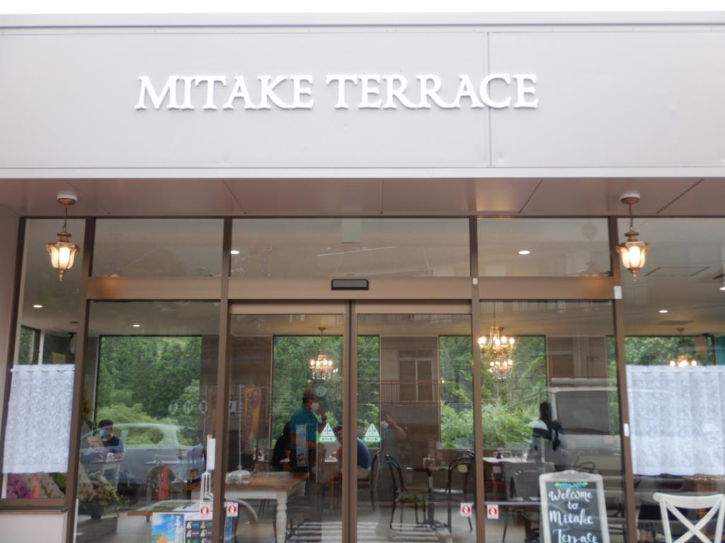 御嶽駅前にカフェレストランがOPEN(Mitake Terrace)
