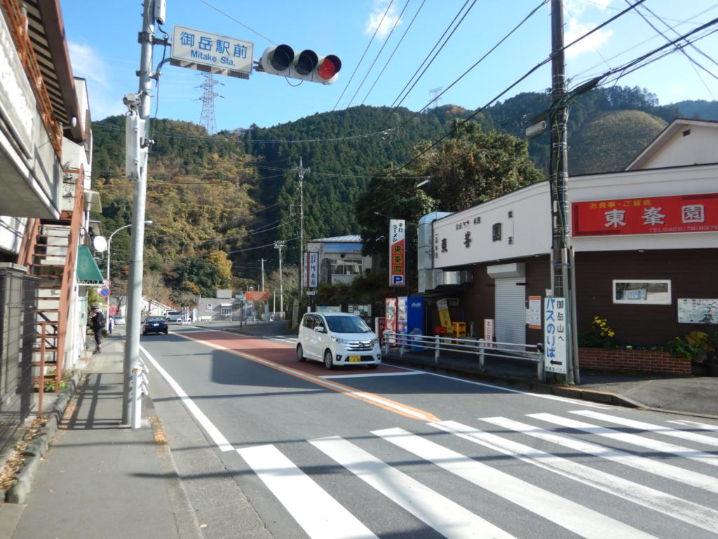 "<span class=""title"">12月6日(日)青梅・奥多摩間で交通規制あります</span>"